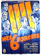 My Six Convicts - French Movie Poster (xs thumbnail)