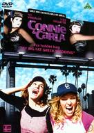 Connie and Carla - Danish Movie Cover (xs thumbnail)