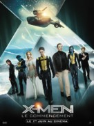 X-Men: First Class - French Movie Poster (xs thumbnail)