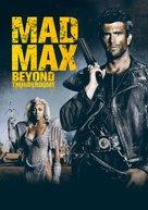 Mad Max Beyond Thunderdome - British DVD movie cover (xs thumbnail)