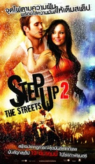 Step Up 2: The Streets - Thai Movie Poster (xs thumbnail)