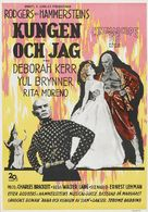 The King and I - Swedish Movie Poster (xs thumbnail)