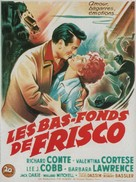Thieves' Highway - French Movie Poster (xs thumbnail)