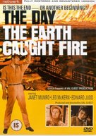 The Day the Earth Caught Fire - British Movie Cover (xs thumbnail)