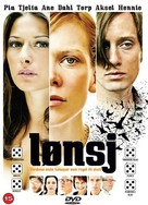 Lønsj - Norwegian Movie Cover (xs thumbnail)