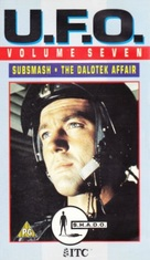 """UFO"" - British VHS cover (xs thumbnail)"