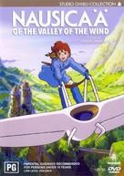 Kaze no tani no Naushika - Australian DVD cover (xs thumbnail)
