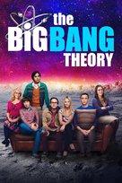 """""""The Big Bang Theory"""" - Movie Cover (xs thumbnail)"""