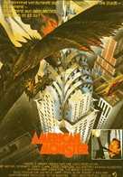 Q - German Movie Poster (xs thumbnail)