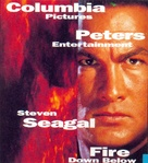 Fire Down Below - Movie Poster (xs thumbnail)