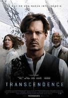 Transcendence - Spanish Movie Poster (xs thumbnail)