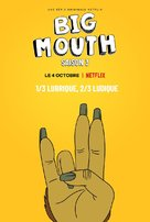 """Big Mouth"" - French Movie Poster (xs thumbnail)"