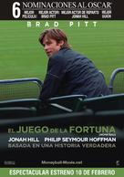 Moneyball - Argentinian Movie Poster (xs thumbnail)
