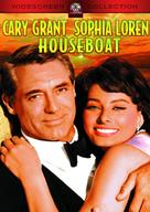 Houseboat - DVD cover (xs thumbnail)