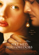 Girl with a Pearl Earring - Norwegian Movie Poster (xs thumbnail)