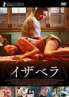Isabella - Japanese DVD cover (xs thumbnail)
