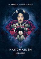 The Handmaiden - Turkish Movie Cover (xs thumbnail)