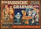 Das iIndische Grabmal - German Movie Poster (xs thumbnail)