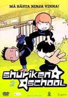 """Shuriken School"" - Swedish DVD movie cover (xs thumbnail)"