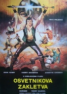 Hawk the Slayer - Yugoslav Movie Poster (xs thumbnail)