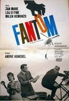 Fantômas - Yugoslav Movie Poster (xs thumbnail)