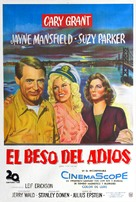 Kiss Them for Me - Argentinian Movie Poster (xs thumbnail)