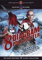 Wu Lang ba gua gun - DVD cover (xs thumbnail)