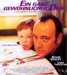 Ordinary Decent Criminal - Swiss Movie Poster (xs thumbnail)