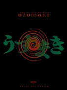 Uzumaki - German Movie Cover (xs thumbnail)