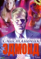 Edmond - Russian Movie Cover (xs thumbnail)