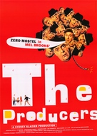 The Producers - British Movie Poster (xs thumbnail)
