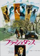 Flashdance - Japanese Movie Poster (xs thumbnail)