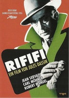 Du rififi chez les hommes - German DVD movie cover (xs thumbnail)