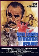 The Offence - German Movie Poster (xs thumbnail)