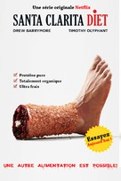 """Santa Clarita Diet"" - French Movie Poster (xs thumbnail)"