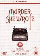 """Murder, She Wrote"" - British DVD cover (xs thumbnail)"