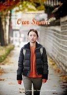 Uli Sunhi - Movie Poster (xs thumbnail)