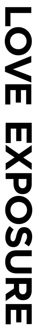 Ai no mukidashi - German Logo (xs thumbnail)