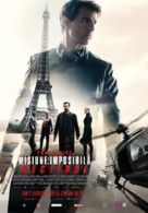 Mission: Impossible - Fallout - Romanian Movie Poster (xs thumbnail)