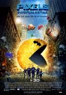 Pixels - Romanian Movie Poster (xs thumbnail)