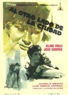 Al otro lado de la ciudad - Spanish Movie Poster (xs thumbnail)