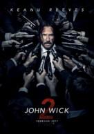 John Wick: Chapter Two - Dutch Movie Poster (xs thumbnail)