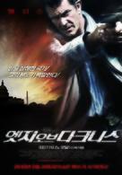Edge of Darkness - South Korean Movie Poster (xs thumbnail)