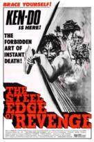 Goyokin - Movie Poster (xs thumbnail)