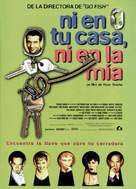 Bedrooms and Hallways - Spanish Movie Poster (xs thumbnail)