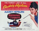 Breakfast at Tiffany's - Re-release movie poster (xs thumbnail)