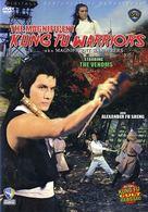 Jiang hu han zi - Movie Cover (xs thumbnail)