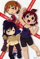 """Mitsudomoe"" - Japanese Movie Poster (xs thumbnail)"