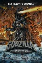 Gojira ni-sen mireniamu - Movie Poster (xs thumbnail)