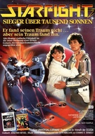 The Last Starfighter - German Movie Poster (xs thumbnail)